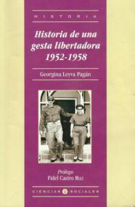 libro_georgina